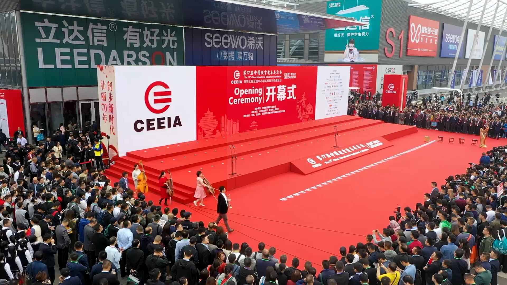 "The open ceremony of 77th China Educational Equipment Exhibition - ""My Motherland And I"""